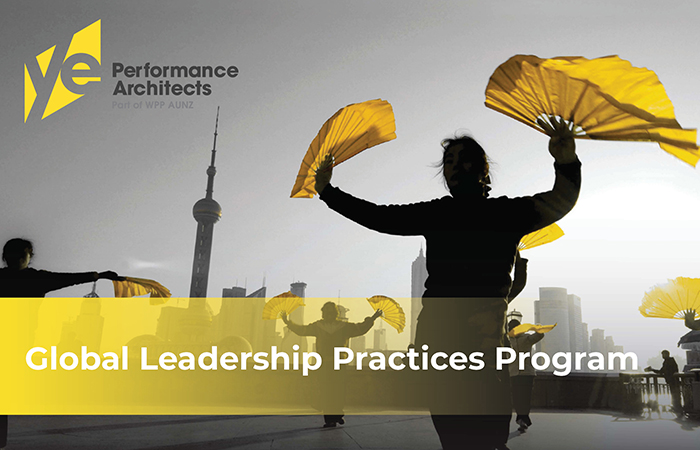 2019 Global Leadership Practices Program Announcement